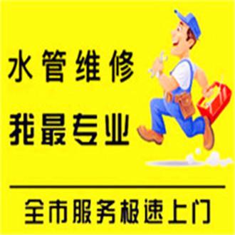 广州天河区疏通马桶,疏通下水道,清理化粪
