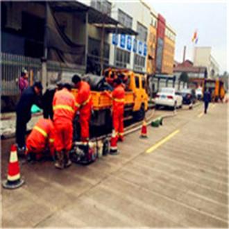 广州白云附近管道疏通服务中心
