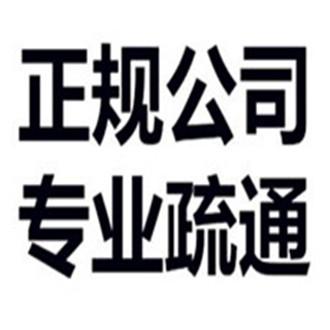 广州天河附近清理化粪池电话