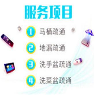 广州市天河区低价疏通下水道改装厕所管道