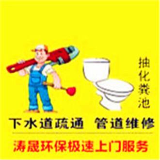 广州白云附近管道疏通空调拆装专业公司