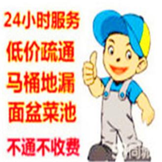 广州天河附近管道疏通清洗服务