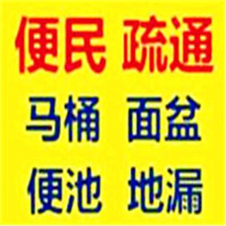 广州白云附近管道疏通防水高压清洗管道