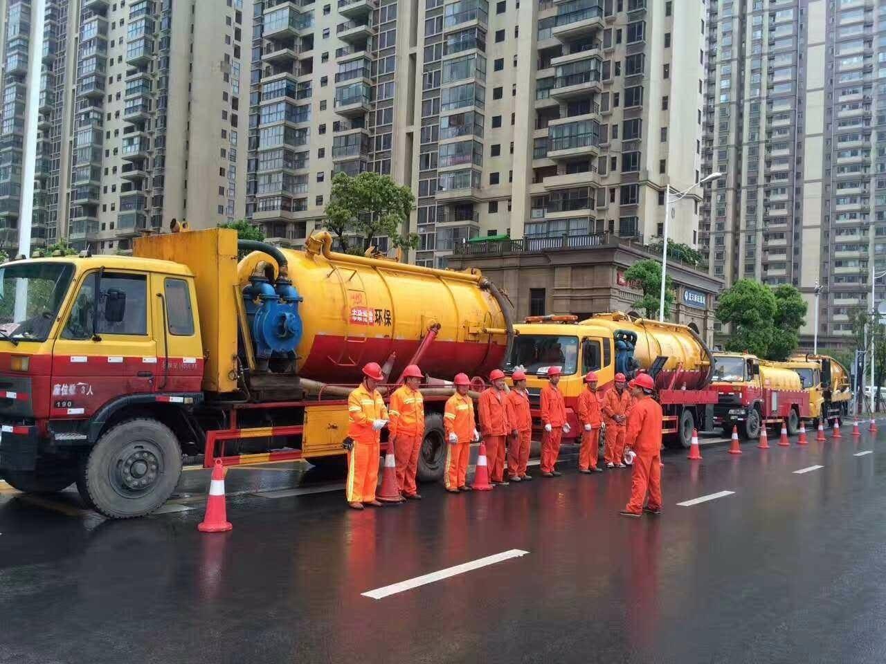 雨季务必做好雨污管道排污清理
