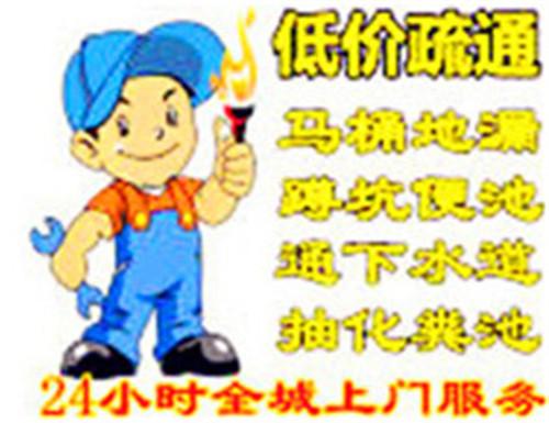 马田清理沙井-化油池-泥浆-淤泥-污泥通渠电话