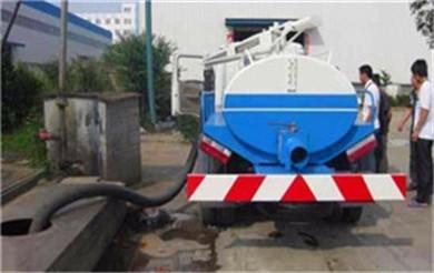 井陉疏通地漏 马桶-清理化粪池-下水管道清理公司电话